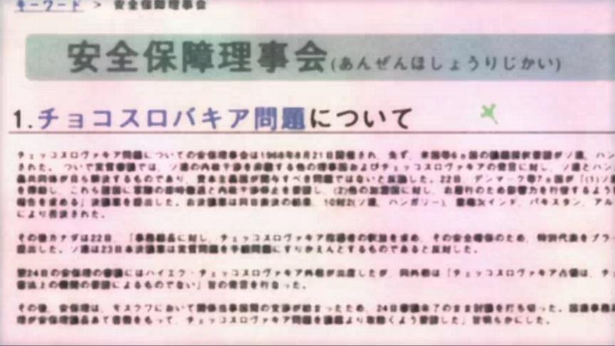 ささみさん@がんばらない1-⑨