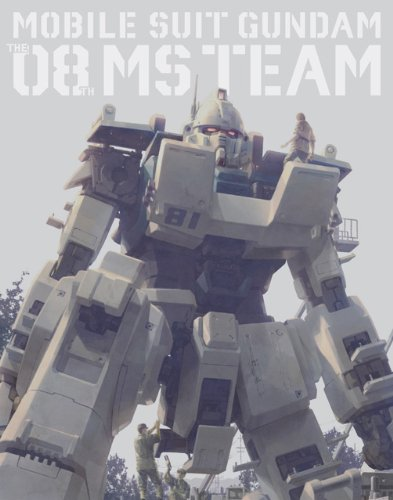 08MS小隊 BD