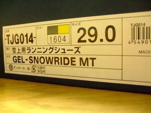 snowride①