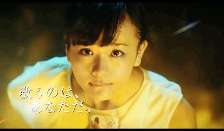 松井愛莉①
