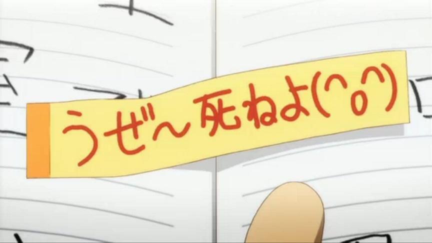 ささみさん@がんばらない1-⑥