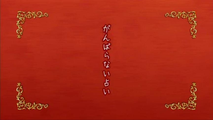 ささみさん@がんばらない1-⑮
